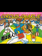 Cover for Circus Charlie