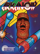 Cover for Arkanoid