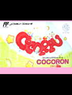 Cover for Cocoron