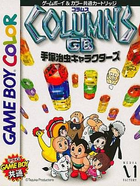 Cover for Columns GB - Tezuka Osamu Characters