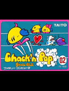 Cover for Chack'n Pop