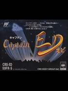 Cover for Captain ED